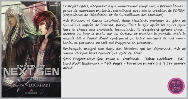 GmoProjectNextGen1