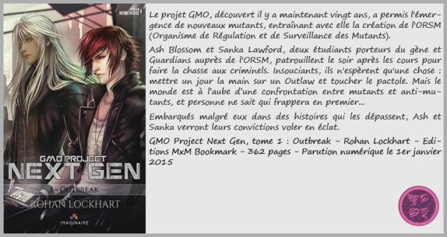 GmoProjectNextGen1
